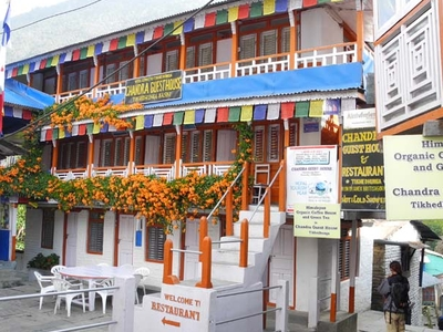 Chandra Guest House