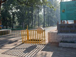Khatia Gate