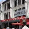 Pagoda Street 2 C Chinatown Heritage Centre 2 C Dec 0 5