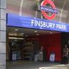 Finsbury Park Station Entrance