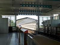 Tiantongyuan Station