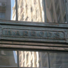 Detail Of The Facade With The Store Name