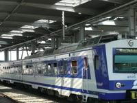 Wien Praterstern Railway Station