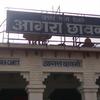 Agra Cantt. Railway Station