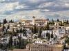 Albaicín - Granada - Spain Andalucia
