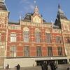 Amsterdam Centraal Railway Station Entrance
