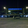 Anand Vihar Terminal At Night