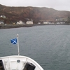 Approaching Mallaig Harbour By Ferry