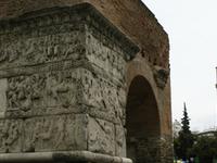 Arch Of Galerius And Rotunda