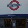Arsenal Station Entrance