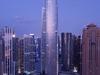 Almas Tower