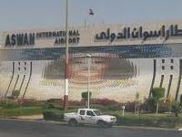 Aswan International Airport