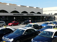 Rhodes International Airport