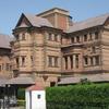 Amar Mahal Museum Jammu
