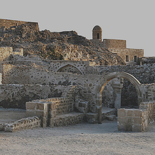 Bahrain Fort Overview