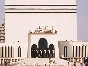 Baitul Mukarram