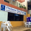 Balicasag - Philippine Fun Divers Office