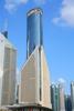 Bank Of China Tower II