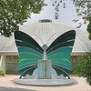 Bannerghatta Butterfly Park