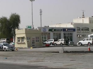 Al Buraimi Governorate