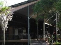 Bowali Visitor Center