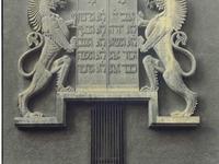 Yeshua Tova Synagogue