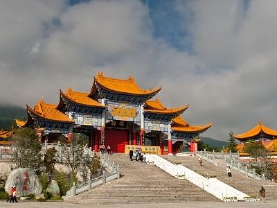 Buddhist Pagodas In Dali Yunnan