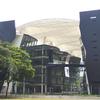 Building At Rochor