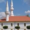The Mosque In Ardino