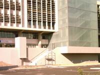Claude Bernard University Lyon 1
