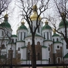 Cathedral Of The Holy Wisdom Kiev