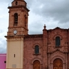 Cathedral Of Huajuapan