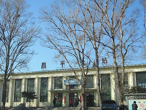 Changping Railway Station