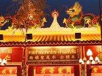 Chao Mae Thapthim Shrine