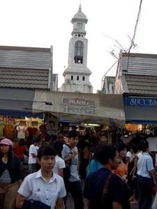 Chatuchak Clocktower
