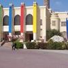 Gezira Center For Modern Art