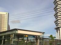 Nicoll Highway MRT Station