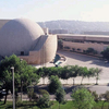 View Of CECUT Imax Theater