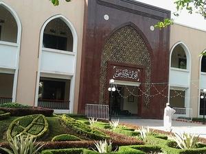 Dargah-e-Hakimi