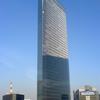 Dentsu Building