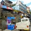 Downtown Reckong Peo