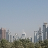 Safa Park With Downtown Burj Khalifa And Business Bay