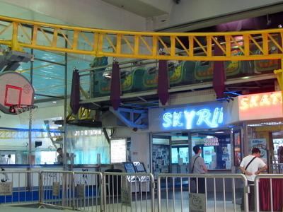 The Indoor Roller Coaster