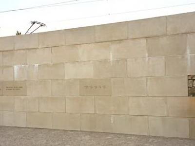 The Wall Of The New Synagogue