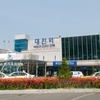 Daejeon Train Station