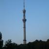 E 8 4 3 6 Almaty T V Tower