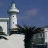 Eluanbi Lighthouse In The Kenting National Park