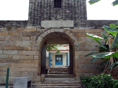 Entrance Of Tung Chung Fort