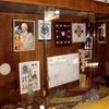 Exhibition Of Balaton-higslands Cavalryman Band, Sümeg
