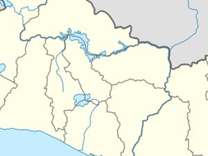 El Chupadero